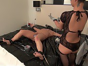 Mistress Kawas private session